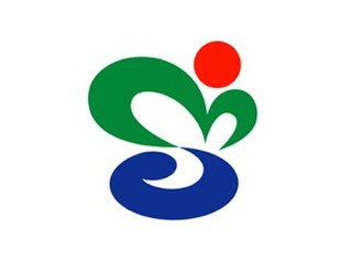 Munakata, Fukuoka - Image: Flag of Munakata Fukuoka