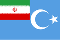 Flag of Uyghurstan-Iran.png