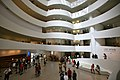 Floors in the Solomon R. Guggenheim Museum (5892484651).jpg