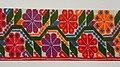 Flores silvestres - diseño textil amuzgo (Xochistlahuaca, Guerrero).jpg