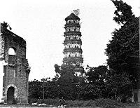 Flowery Pagoda