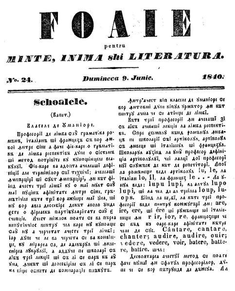 File:Foaie pentru minte, inima si literatura, Nr. 24, Anul 1840.pdf