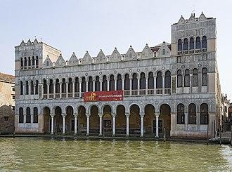 Grand Canal (Venice) - The Fondaco dei Turchi