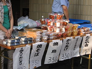 Yakitori - Yakitori are sold at sports matches