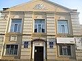 Former Big synagogue Rivne.jpg