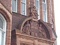 Former Free Library & Technical College - Hagley Road, Stourbridge - sculpture (8696419472).jpg
