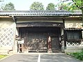 Former Main Gate of Samurai Residence (武家屋敷門), view from southeast - panoramio.jpg