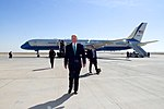 Former Secretary of State James Baker Arrives at King Khaled International Airport.jpg