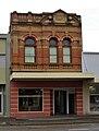 Former Wagga School of Arts.jpg