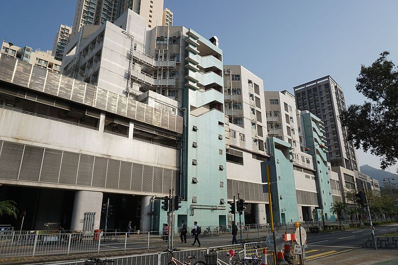 File:Fu Tai Estate Ancillary Facilities Block.jpg