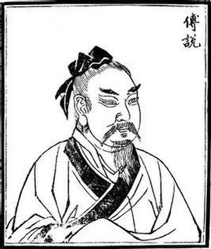 Fu Yue - Image: Fu Yue