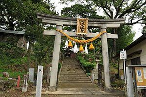 Shimenawa - Image: Fuba Hachimangu 01