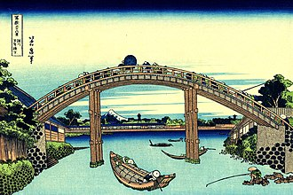 Thirty-six Views of Mount Fuji - Image: Fuji seen through the Mannen bridge at Fukagawa