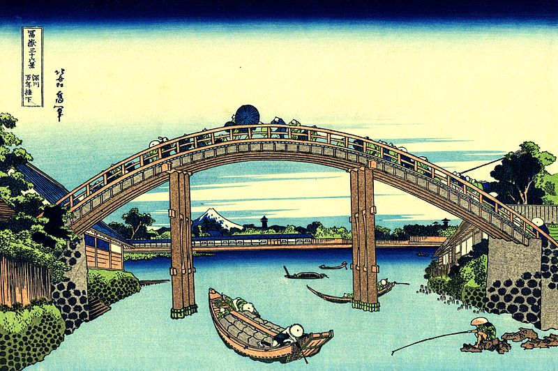 Ficheiro:Fuji seen through the Mannen bridge at Fukagawa.jpg
