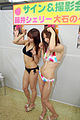 Fujii Shelly and Oishi Nozomi Ju10 11.JPG