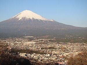 Fujinomiya, Shizuoka - Image: Fujinomiya city