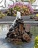 Fundación César Manrique - Fountain.jpg