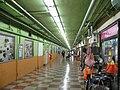 Fushimi Underground Shopping Street Passageway.jpg
