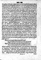 "G.H. Welsch ""Sylloge curationum..."" Wellcome L0001450.jpg"