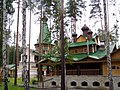 G. Sredneuralsk, Sverdlovskaya oblast' Russia - panoramio - lehaso (10).jpg