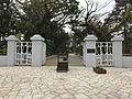 Gate of Aoshima Subtropical Botanical Garden.jpg