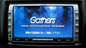 Internavi - Gathers model VXH-072CV navigation unit