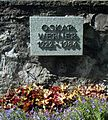 Gedenktafel Oskar Werner II.jpg