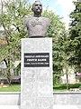 Georgi Vasov monument in Sopot.jpg
