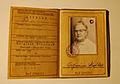 German ID card Personalausweis 1969 - 1979 (4) Katharina Lindlar Jobst.jpg