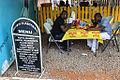 Ghana canteen.jpg