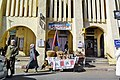 Ghardaia Taxiphone غرداية.jpg