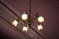 Gibson Girl Lamp.jpg