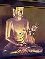 Gilt-bronze Amitābha at the Geungnakjeon Hall of Bulguksa Temple, Korea.jpg