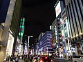 Ginza Main Street.jpg