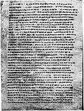 Glagolita Clozianus, fol.  5r.jpg