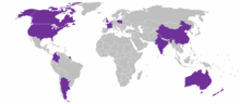 220px-Global_locations_of_McCain_Foods_f