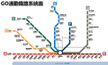 GoTransitTrainMap-Chinese.png