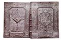 Goldenes Buch Posen.png