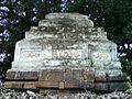 Gopuram of a small temple at Panchadarla temple.jpg