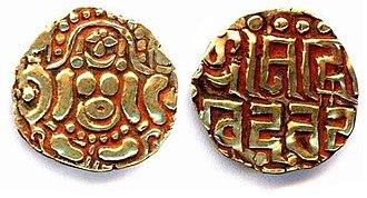 Gahadavala dynasty - Image: Govindchandra