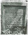Grave of Judah Leib the Elder.jpg