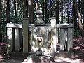 Grave of Kusunoki Masayoshi.jpg