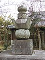 Grave of Murihime the wife of Nabeshima Naozumi in Kōden-ji Saga.jpeg