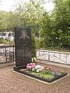 Grave of of the Hero of the Soviet Union Valentin Subbotin.JPG