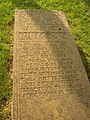 Gravestone of Mary Greene, The Sepulchre, Liversedge - geograph.org.uk - 247913.jpg