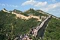 Great Wall (2013).jpg