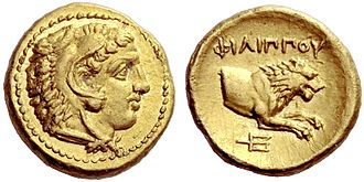 Government of Macedonia (ancient kingdom) - A gold half stater of Philip II of Macedon produced at the government mint of Pella, bearing the head of a young Heracles wearing the Nemean Lion's skin on the obverse and on the reverse the lion's forepart