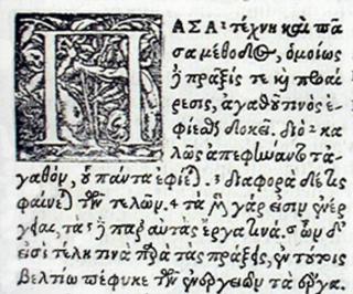 Staurogram - WikiMili, The Free Encyclopedia