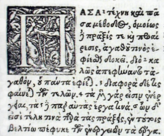 Greek ligatures - Early Greek print, from a 1566 edition of Aristotle. The sample shows the -os ligature in the middle of the second line (in the word μέθοδος), the kai ligature below it in the third line, and the -ou- ligature right below that in the fourth line, along many others.