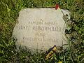 Grob Mase Ibrahimpasica.JPG